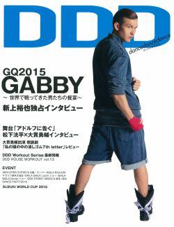 ddd70