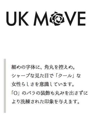 ukmove_logo_v1-5_pdf(1_ページ)