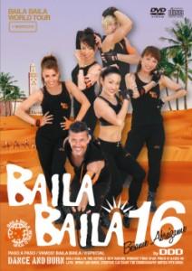 bailabaila16_jacket0902