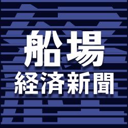 船場経済新聞